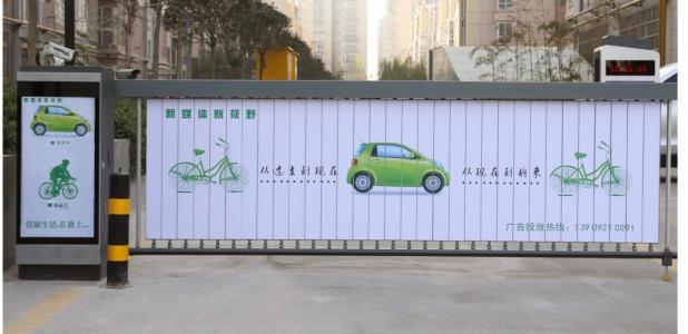 济宁市广告道闸